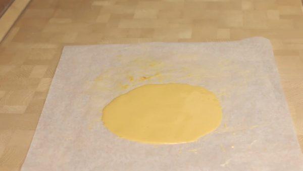Карамелизированный шоколад в духовке