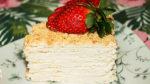 Десерт Чиа пуддинг на молоке