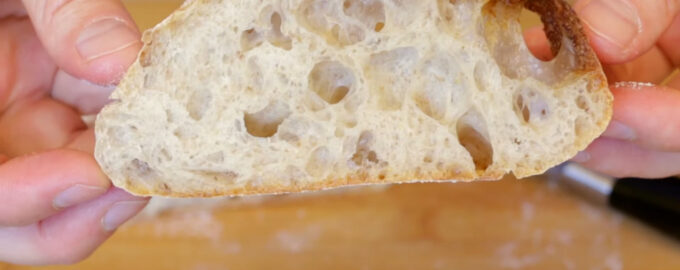 Чиабатта рецепт с фото